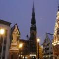 Вечер Латвии